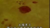 天文百科大全 第一集 【浩瀚的宇宙】01