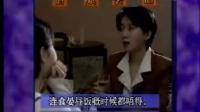 粤语会话三月通-学习广东话下 (1)