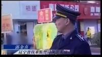 中国十大侦察档案 黑社会案件—惩治刘涌