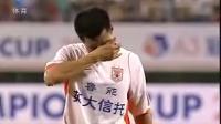 2007年A3联赛山东鲁能vs浦和红宝石全场录像
