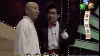 陈佩斯&朱时茂-大变活人