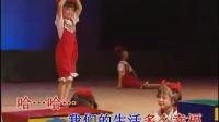 儿童歌舞-我们多么幸福