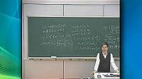 概率论与数理统计28.flv_标清