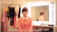 经典广告---日本空手道美少女武田梨奈