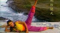 第11集 国际电视系列 蕙兰瑜伽
