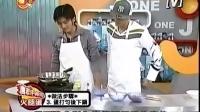 20051210  J讚:謝霆鋒