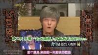【韩语中字】110910 自由宣言Secret Boom 南熙石