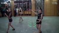 超酷 拉丁舞 快乐小明星  临安市青少年活动中心