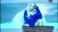 Gergana  Sini ochi (remix)