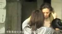 北京中影影视化妆学校为《世界时装之苑》化妆造型