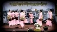 缅甸傣族歌曲 _标清