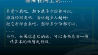 王紫杰 互联网逆向行销_之1_1免费下载www.big238.com