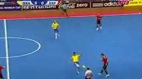 2008五人制足球世界杯决赛决赛巴西vs西班牙上半场