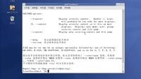 北大青鸟Linux系统管理2