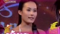 2007第十五届美在花城广告新星大赛 沈阳VS长春赛区擂台赛