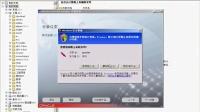中科院Java Oracle数据库视频教程02-A