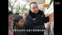 夹江新场小学禁毒活动