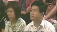 林伟贤——商道03