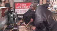 木工视频 徒弟的工房开始工作了(第一集)
