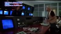 2007最新喜剧大片[命运呼叫转移 主演 徐峥 葛优 徐帆 王学兵 上集 MingYuncd1