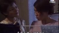 【Parmacn】TVB剧情片:林保怡张可颐《缘分无边界》(粤语中字)2