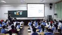 小学四年级英语优质课展示《Unit3Seasons》