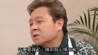 沈殿霞张曼玉《南北妈打》1988(03)