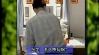 粤语会话三月通25