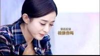 《妻子的秘密》湖南卫视宣传片 迷情篇