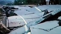 汶川地震真实记录