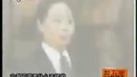 美女老总骗香港富豪2亿 自称盖茨好友