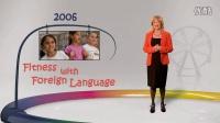 儿童英语/早教英语机构-海伦多兰英语教育集团成长史