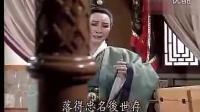 杨丽花歌仔戏 新洛神36