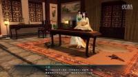 仙剑五全剧情视频第二集