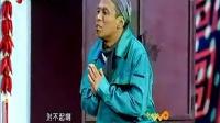 江苏卫视春晚小品赵本山 宋小宝 赵海燕《有钱了》