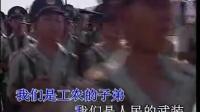解放军进行曲(中国军魂)