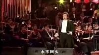 殷秀梅独唱音乐会