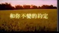 [宁博] 全城静待周杰伦2008全新大碟《魔杰座》首波主打《稻香》预告片