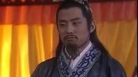 宰相小甘罗30