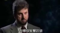 飞狼纪录片《罗斯威尔UFO事件》