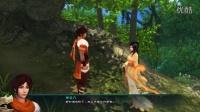 仙剑五全剧情视频第一集