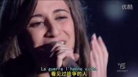 IL MONDO CHE VORREI(我想要的世界)- 中意双语字幕