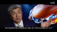 2014北京车展日产将会呈现哪款概念车?