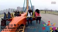 【稳固无振动】天津凯旋王国-U型过山车(第二视角)POV