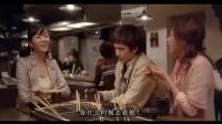 2007年韩国喜剧爱情片《我的野蛮女教师2》