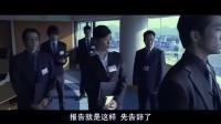 少林少女【周星驰监制08日本动作喜剧片】(1)
