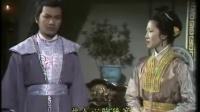 TVB经典武侠剧:郑少秋冯宝宝《荡寇神剑》3
