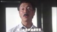[香港电影]香江花月夜(上集)