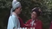 黄梅戏戏剧——恶媳妇(三)