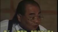 【媚影海豚www.zhouhaimei.net】大闹广昌隆第三集